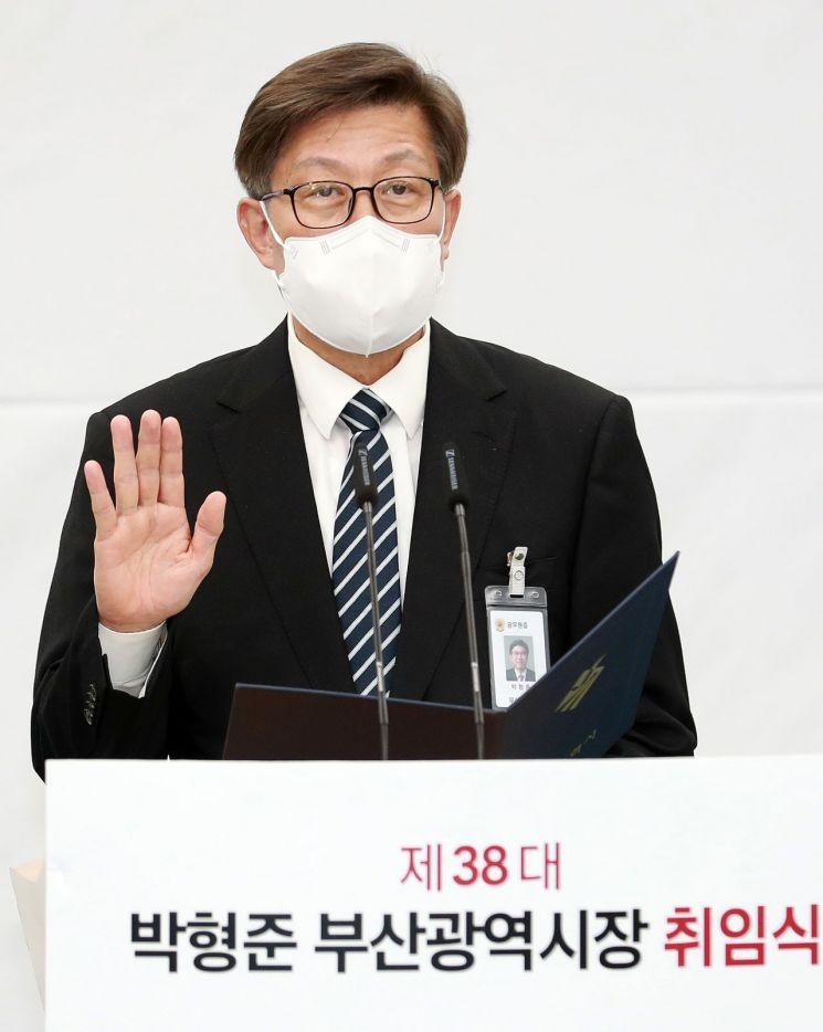 박형준 부산시장이 8일 오전 부산시청 열린 취임식에서 선서하고 있다. [이미지출처=연합뉴스]