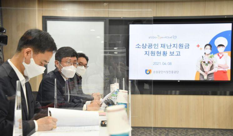 """안도걸 차관, 추경 상황 직접 챙겨…""""소상공인 재난지원금 57% 집행"""""""