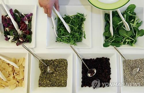 채식./사진=연합뉴스