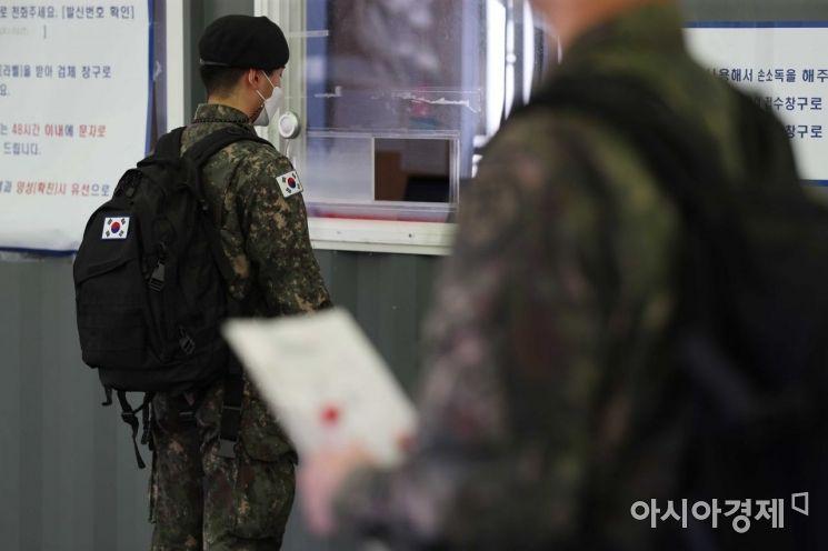[포토]검사 기다리는 군인