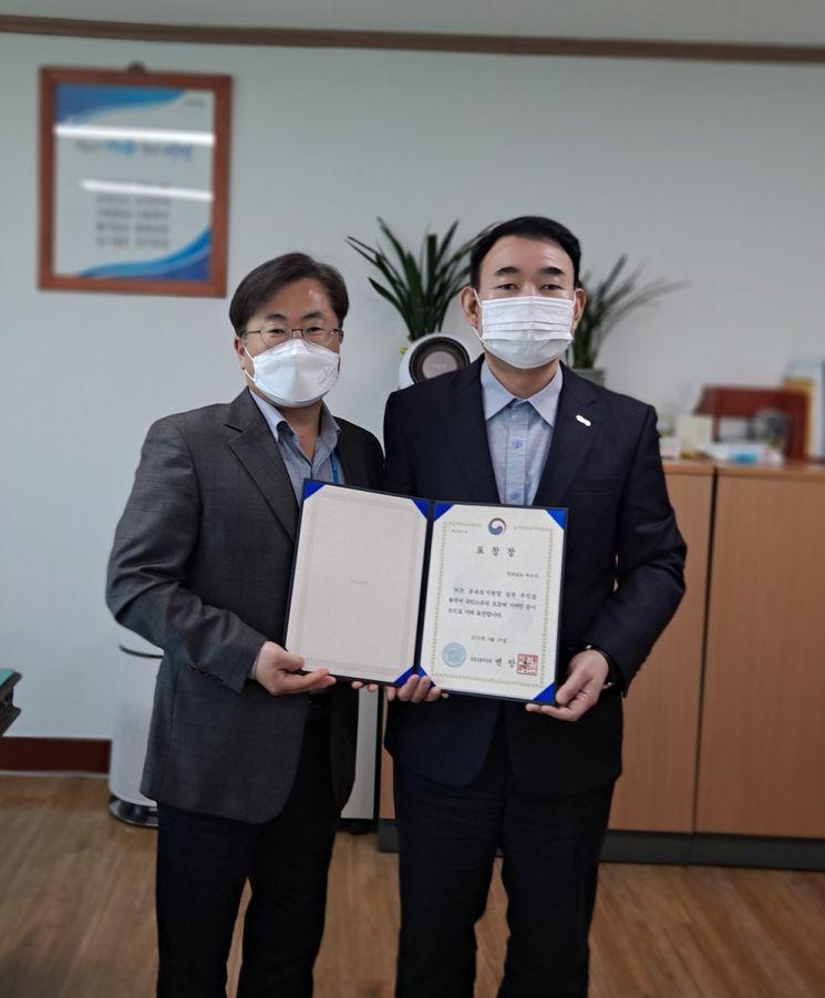 여수시, 공유토지분할업무 전국 우수기관 '영예'