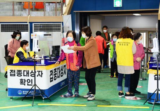 광주 서구, 화이자 백신 1차 예방 접종 임무 완수