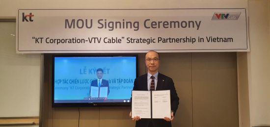 KT가 국내 기업 최초로 베트남 현지에서 음원 스트리밍 사업을 추진한다고 9일 밝혔다. 사진은 오른쪽부터 문성욱 KT 글로벌사업본부 본부장과 브이 후이 남 VTV케이블 대표가 비대면으로 기념 사진을 촬영하고 있는 모습