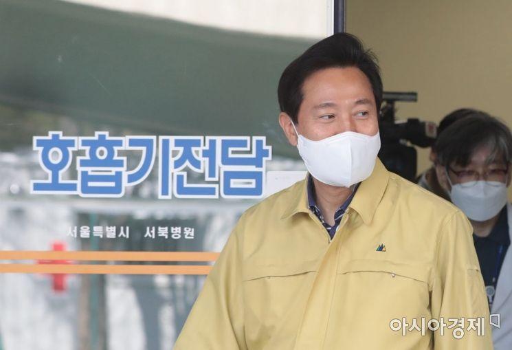 [포토] 서북병원 찾은 오세훈 서울시장