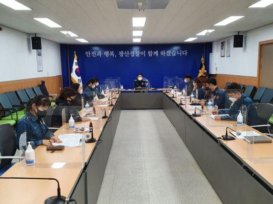 광주 광산경찰서, 치안 만족도 향상 '총력'