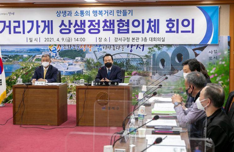 노현송 서울 강서구청장(왼쪽 두 번째)이 9일 오후 강서구청 대회의실에서 열린 '거리가게 상생정책협의체 회의'에 참석해 발언하고 있다.