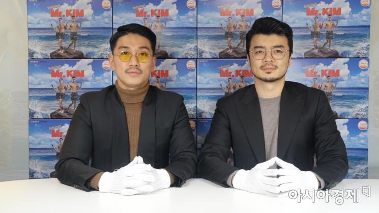 [인터뷰] 나몰라패밀리가 '김'으로 도전장을 내민 이유