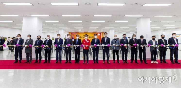 10일 경북도청에서 열린 '행복나눔 예술장터' 개막식 모습.