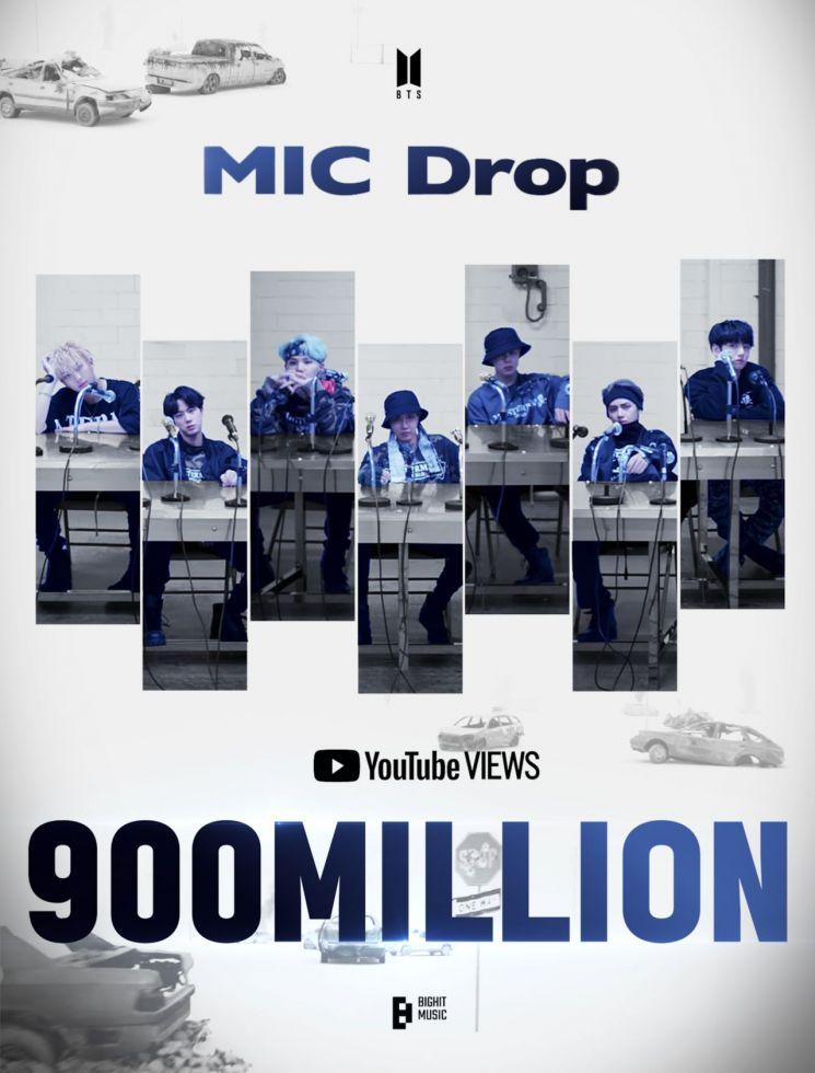 방탄소년단(BTS)의 'MIC Drop' 리믹스 뮤직비디오 9억뷰 이미지.
