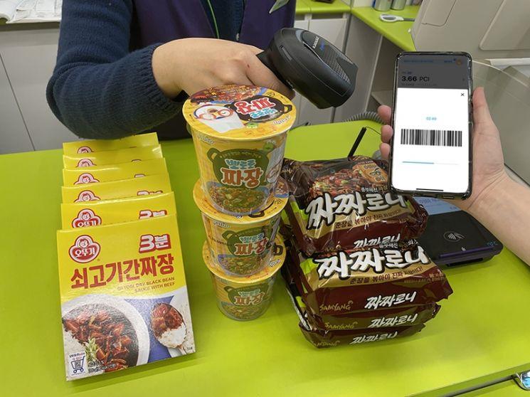 CU가 오는 14일까지 짜장 상품을 페이코인으로 결제하는 고객들에게 50% 할인 혜택을 제공한다.