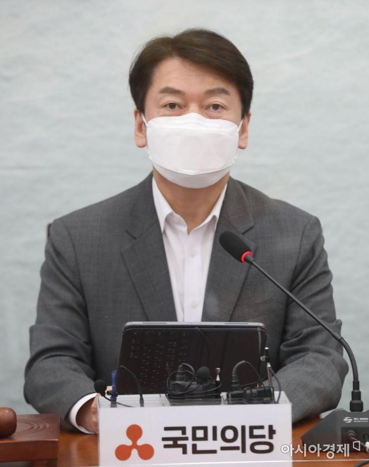 안철수 국민의당 대표가 12일 국회에서 열린 최고위원회의에 참석, 모두발언을 하고 있다./윤동주 기자 doso7@