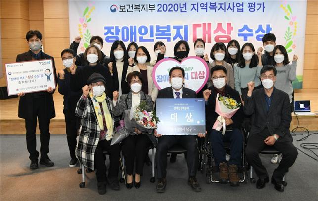 광주 남구 공무원들 '정부 포상금' 900만 원 기부