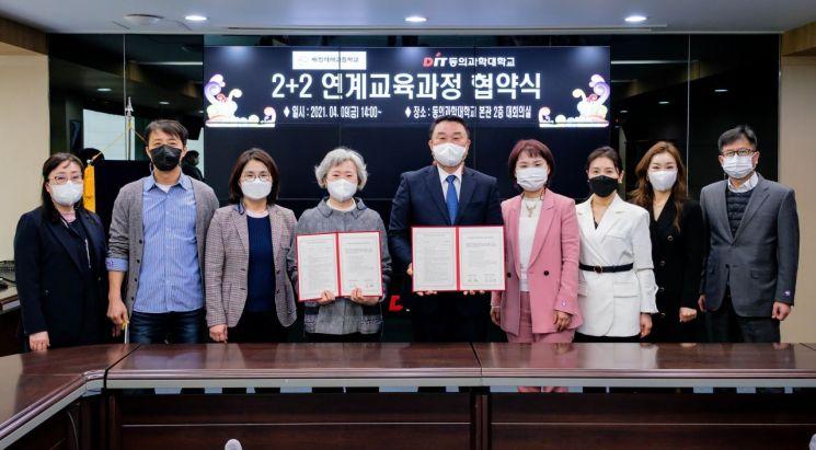 동의과학대학교는 4월 9일 대학 본관 대회의실에서 배정미래고등학교와 2+2 연계 교육과정 협약을 체결했다.