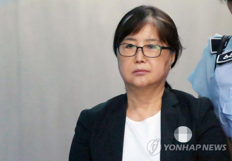 최서원(개명 전 최순실)씨 [이미지출처=연합뉴스]