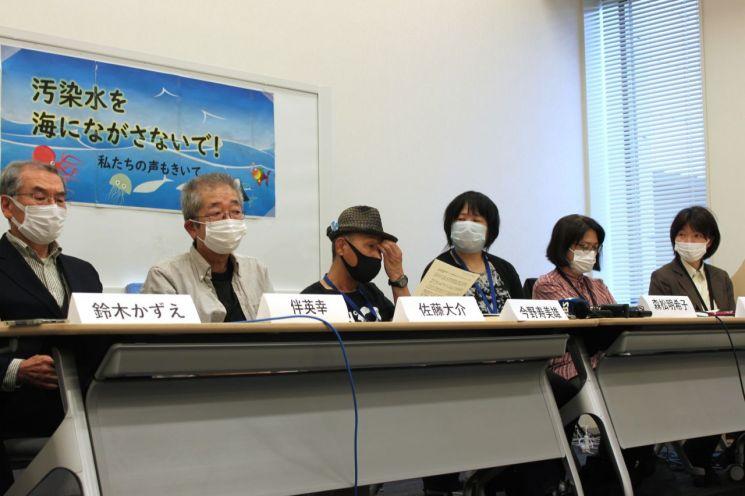 후쿠시마 오염수 해양배출 반대 긴급성명을 발표하는 일본 시민단체 [이미지출처=연합뉴스]