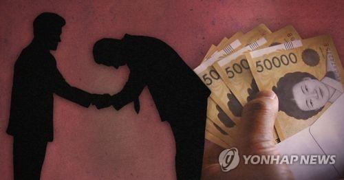 자료사진./사진=연합뉴스