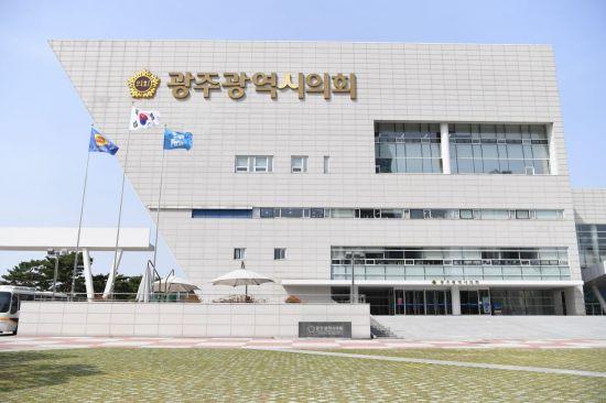 민주당 광주시당, 음주운전 사실 드러난 김광란 시의원 징계