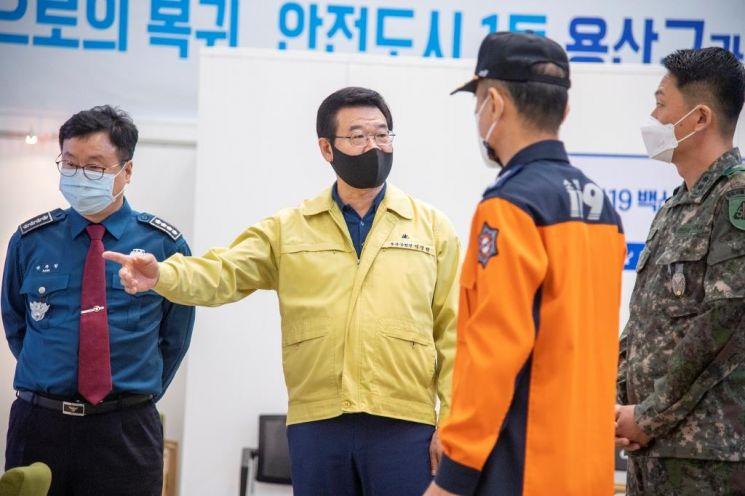 용산구-군부대-경찰서-소방소, 백신 예방접종센터 경계협정 체결