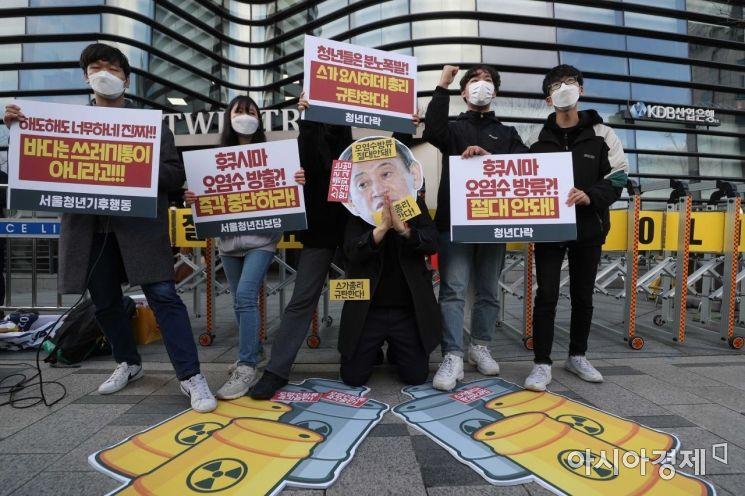 [포토]일본대사관 앞 무릎 꿇은 스가 총리