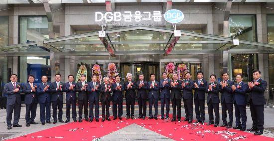 DGB금융지주 관계자들이 2019년 4월 서울 중구 DGB금융센터 제막식을 진행하는 모습.
