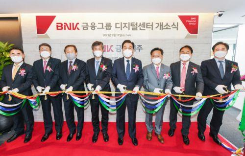 BNK금융지주 관계자들이 지난 2월 서울 강남구 소재 BNK디지털타워 내 BNK디지털센터 개소식을 진행하는 모습.