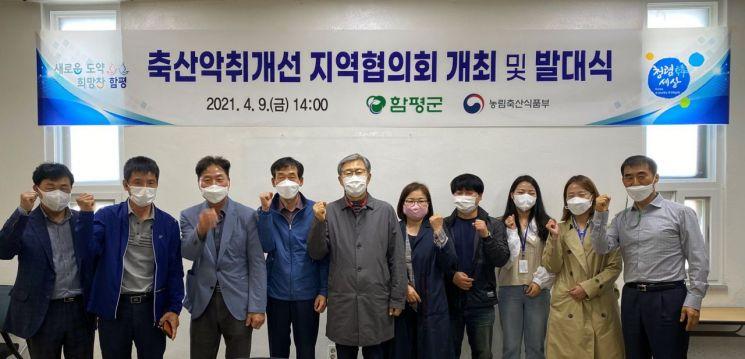 함평군, 43억 투입 축산악취개선사업 추진