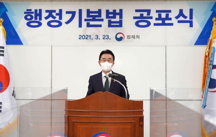 이강섭 법제처장이 지난달 23일 행정기본법 공포식에서 발언하는 모습.(이미지 출처=연합뉴스)