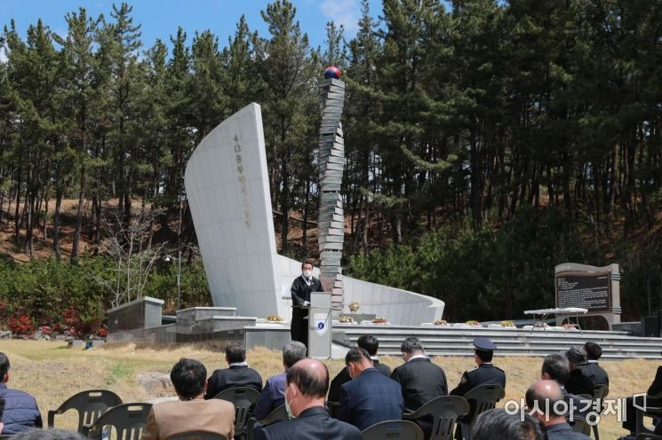 13일 오전 울진군 북면 흥부만세공원에서 열린 4.13흥부만세운동 기념식 모습.