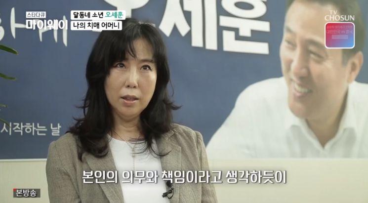 TV조선 시사교양 프로그램 '스타다큐 마이웨이'에서 오세훈 서울시장의 아내 송현옥 씨가 남편의 정치 인생을 말하고 있다.사진=TV조선