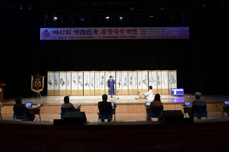 제48회 대한민국 춘향국악대전 참가자 모집