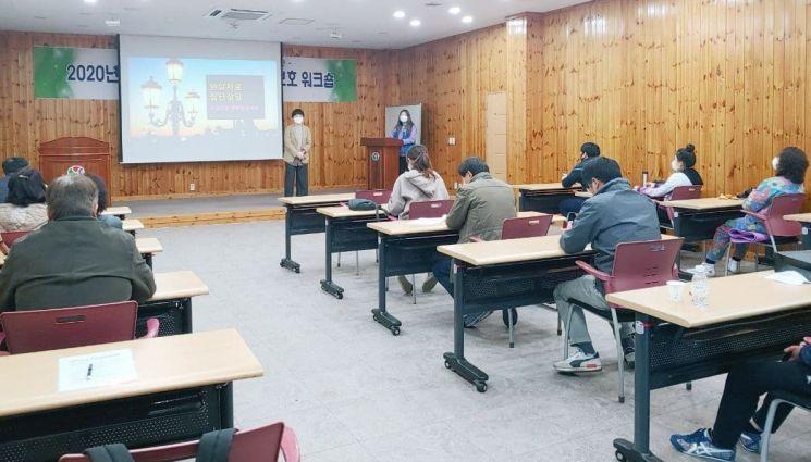 감정노동자 위한 '경남 감정노동자권리보호센터' 권익보호기관으로 자리매김