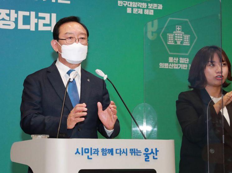 지난 달 15일 울산시청에서 기자회견 중인 송철호 울산시장. [이미지출처=연합뉴스]