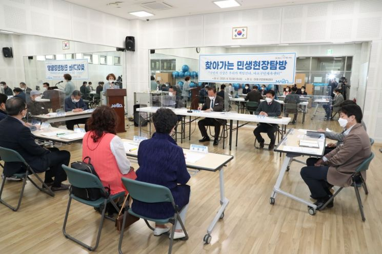 [포토]유동균 마포구청장, 마포구민체육센터 운영방안 주민 의견 청취
