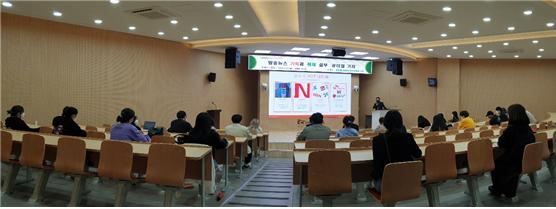 4월 12일 동명대에서 열린 신문방송국 취재 실무 연쇄 특강 모습.