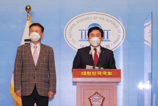 원희룡 지사, 日 후쿠시마 오염수 방류 결정 강력 대응 시사
