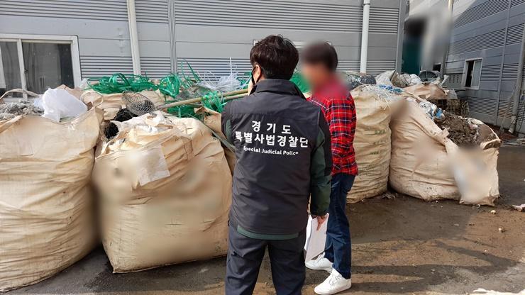 경기 특사경, 폐기물 및 재활용업체 '불법행위' 집중단속