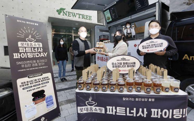 롯데홈쇼핑은 코로나19 극복을 응원하기 위해 80개 파트너사를 대상으로 '커피트럭'을 제공한다. 롯데홈쇼핑 직원들이 파트너사 관계자에게 커피를 전달하고 있다.