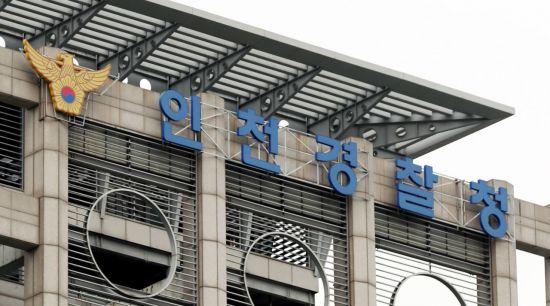 경찰, 5살 남아 학대 친모·동거남 체포…뇌출혈 증상·학대 흔적 발견