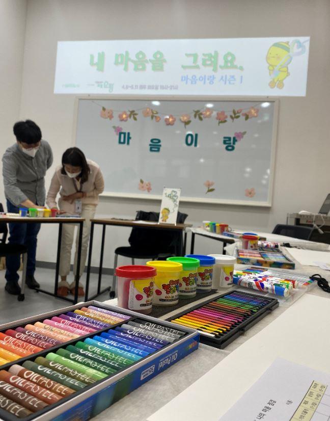 '서울청년센터 마포 오랑' 원스톱 청년 고민 상담 본격 개시