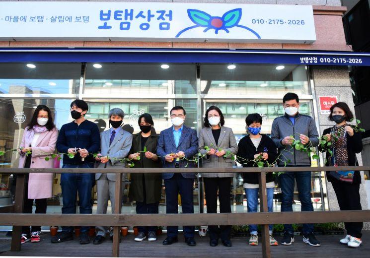 중랑구 중화동 최초 제로웨이스트 샵 '보탬상점' 개소