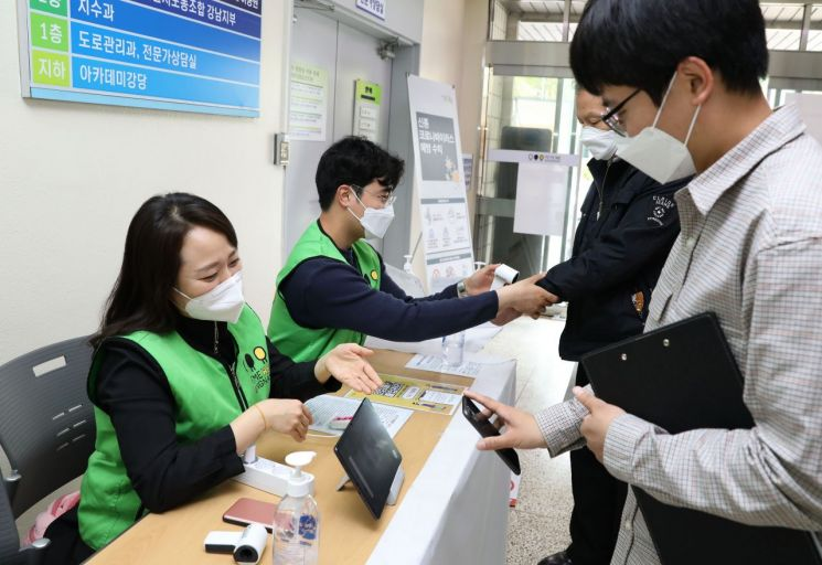 강남구, 생활방역 희망근로 지원 사업 109명 모집