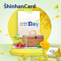 """신한카드 """"스타트업 서비스 최대 1만원 할인받으세요"""""""