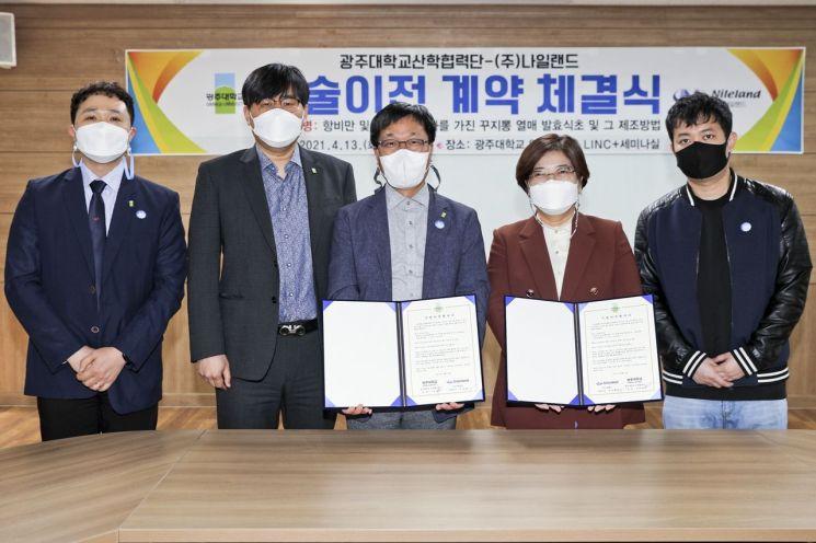 광주대 '꾸지뽕 열매 발효식초' 제조방법 기술이전 계약 체결