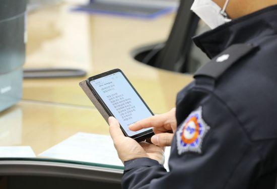 전남소방, 안전의식 고취 '화재안전알림 문자 서비스' 운영