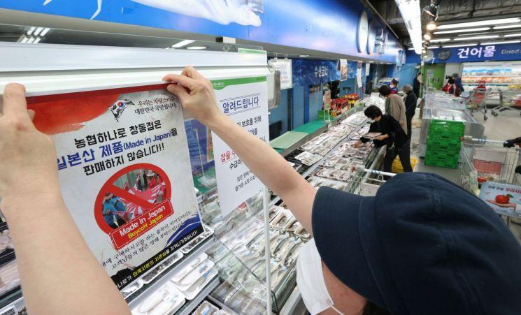 13일 오후 서울 도봉구 창동 하나로마트 창동점 수산물코너에서 관계자가 '일본산 수산물을 판매하지 않는다'는 안내문을 붙이고 있다. [이미지출처=연합뉴스]