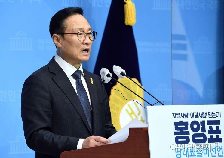 [포토] 당대표 출마선언하는 홍영표 의원