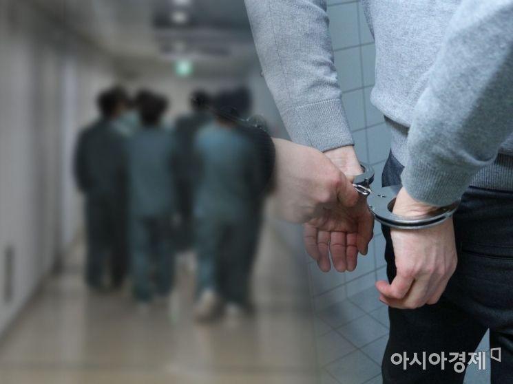 '필로폰 4만명 분량 유통' 마약 국내 총책 붙잡혔다
