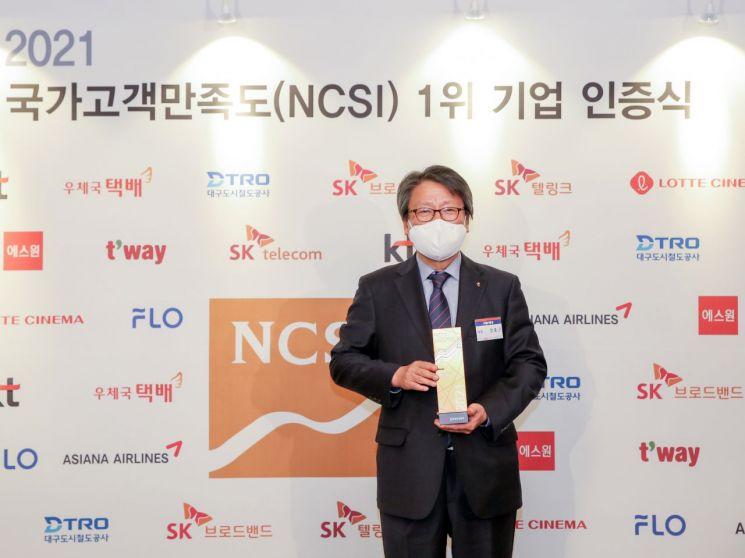 정홍근 티웨이항공 대표가 롯데호텔 서울점에서 국가고객만족도 저비용항공사부문 수상패를 들고 기념 촬영을 하고 있다.