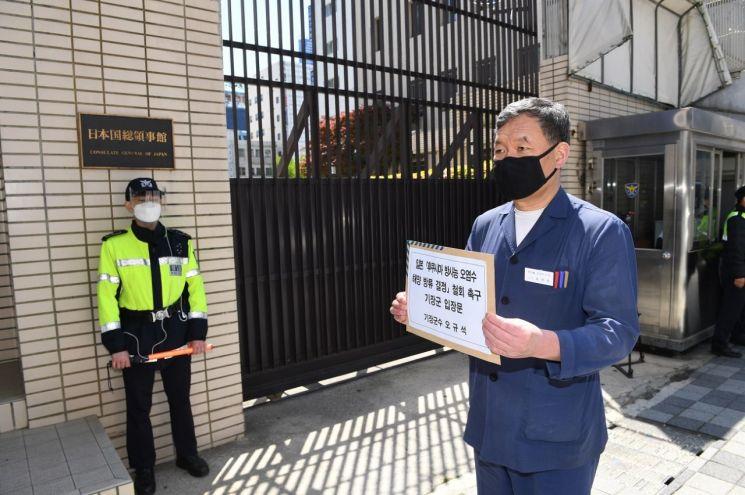 4월 14일 오규석 기장군수가 부산 동구 일본영사관 앞에서 1인 시위를 벌였다. 오 군수가 오염수 해양방류 결정 철회를 촉구하는 입장문을 일본영사관에 전달했다. [이미지출처=기장군청]