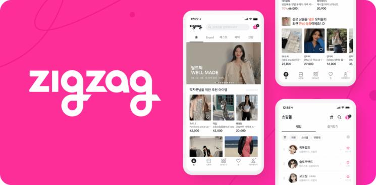 카카오, 패션 플랫폼 '지그재그' 품었다